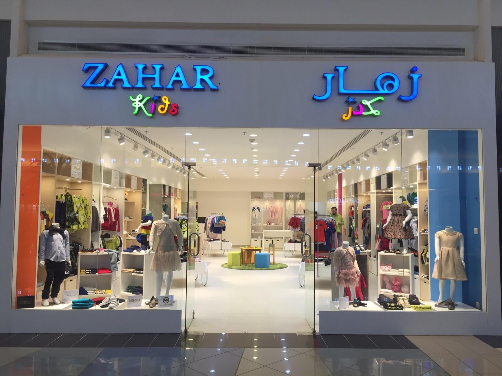 Zahar Kids